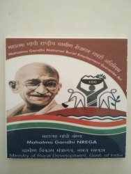 Gloss Digital NREGA Logo Tiles, 300 mm x 300 mm, Government Projects Promotion