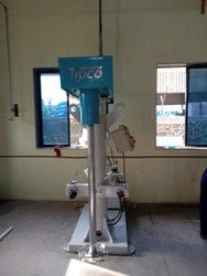 Coating Mixer