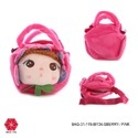 Supersoft Multipurpose Soft Toys Bag -Bag-31