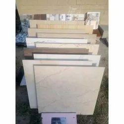 Beige 2x2 Feet Ceramic Floor Tiles