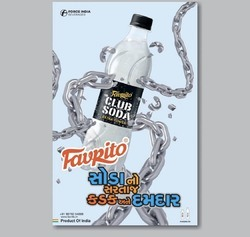 Favrito Club Soda