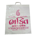 Plastic Printed Handle Carry Bag