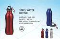 Sipper Water Bottles - Steel