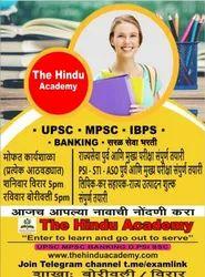 MPSC Tutorials Classes