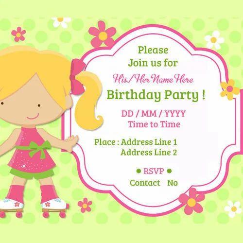 Invitation card at rs 15 piece invitation card id 15161661012 invitation card stopboris Image collections