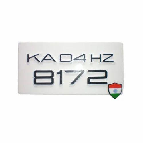 Laser Cut Bike Number Plate