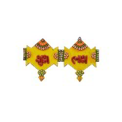 Wooden Paper Mache Kite Shape Shubh-labh With Kundan Work