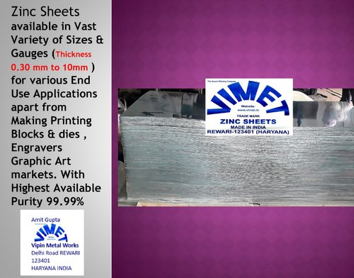 Zinc Sheets, Thickness: 0.50 To 10mm