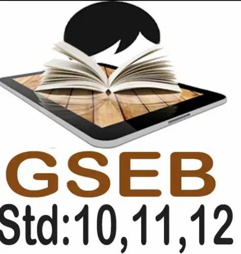 GSEB ALL MCQ in Satellite, Gandhinagar | ID: 20653669312