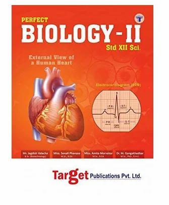 Biology Book - Std  XII Science: Biology Paper - II Book Retailer