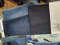 Knitted Denim Cloth