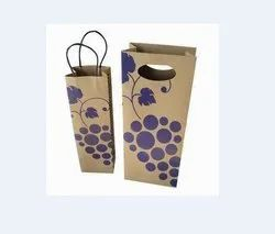 Printed craft paper bag