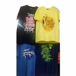 Round Fantastica Bengali Slogan Cotton T-Shirt