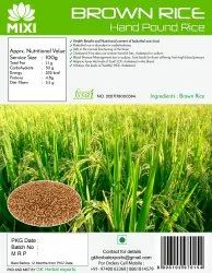 Brown Rice - Semi Brown Rice Manufacturers & Suppliers in India