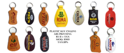 Corporate Gift Key Ring
