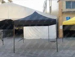 Exibu Gazebo Tent Black
