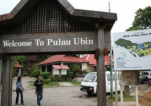 Singapore Offshore Island Tour Package Pulau Ubin Singapore Offshore Island Tour Package Service Provider From Mumbai