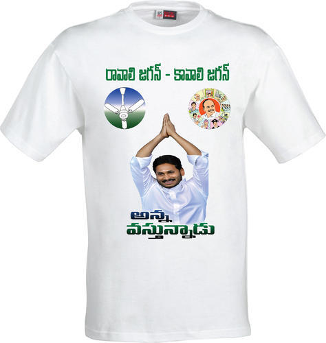 Ysrcp T Shirts