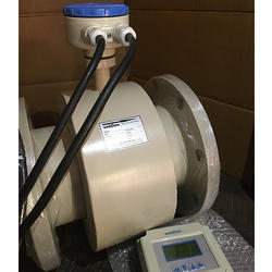DN 150 Remote Electromagnetic Flow Meter