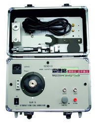 Accelerometer Calibration Shaker GJX-5