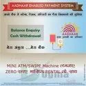 AEPS Aadhaar Enabled Payment System Service Provider