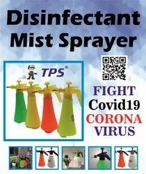 Disinfectant Sprayer 1 Liter for home