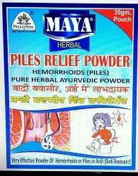 Powder Bavaser Piles Relief Medicine, India, Packaging Type: Pouch Packing