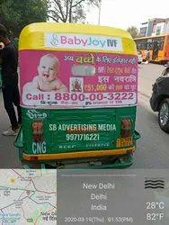 Advertising Agency For Auto Rickshaw