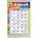 Panchangam (daily Sheets) Calendar