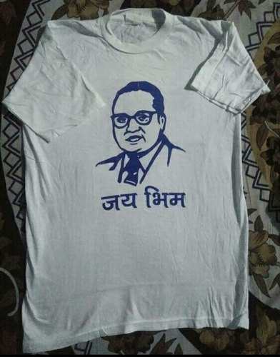 e5a08e1ad Buddhammart White Jai Bhim T-Shirts, Rs 120 /piece, Buddham Mart ...