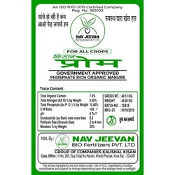 Kisan Prom Bio Fertilizer, Bio-Tech Grade, Packaging Type: Pp Bag