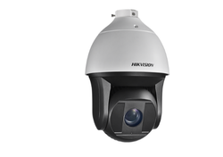 2 MP 23x Network IR PTZ Dome Camera