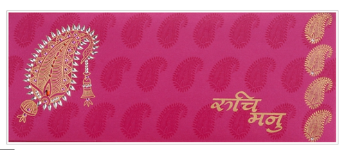 Islamic Muslim Wedding Cards M 903 At Rs 62 Piece Marriage