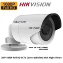 Hikvision 2Mp Bullet Camera DS-2CE16D0T-IRPF