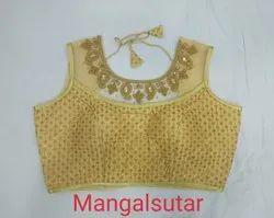 Golden Designer Net Blouse
