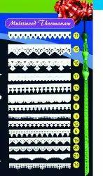 Roofing Elevation Border Design Sheet