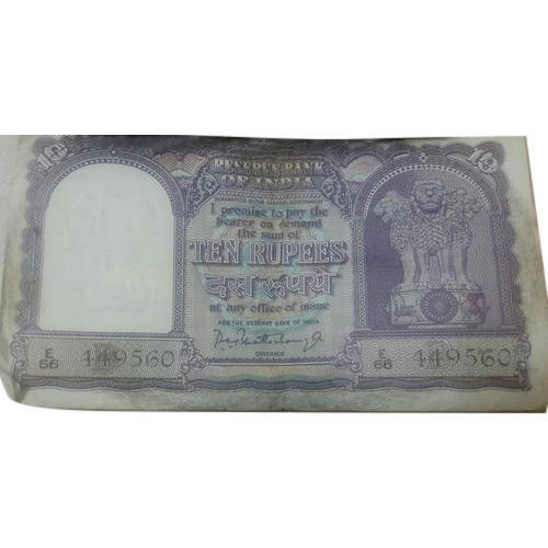 Old Indian Notes - Indian 10 Rupee Old Currency Wholesale