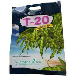 Avasar Bij Tur Seeds, For Agriculture Purpose