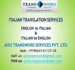 English ITALIAN TRANSLATION SERVICES, Across The Globe