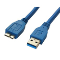 USB Hard Disk Cable