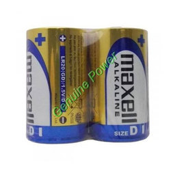Maxell D Size Alkaline Battery