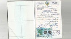 Saudia Arabia Visa Stamping