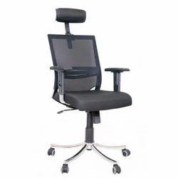 Neton High Back Chair