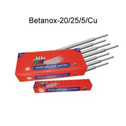 Betanox 20/25/5/Cu High Alloyed Stainless Steel Electrode