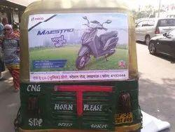 Offline Transit Advertising