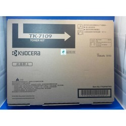 Kyocera TK 7109 Toner Cartridge
