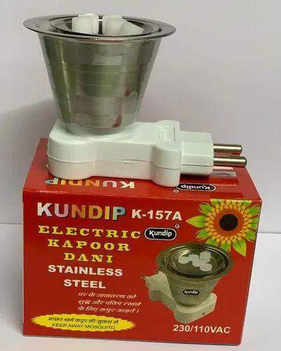 KUNDIP Electric Kapoor Dani - (Stainless Steel)-  K-157A