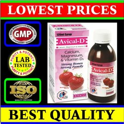 Calcium Syrup, 200 Ml, Packaging Type: Box