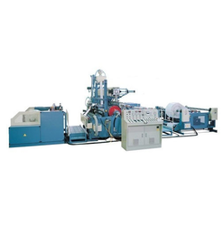 Extrusion Woven Fabric Lamination Plant