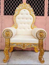 Surya Chair